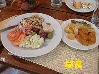 昼食a.JPG