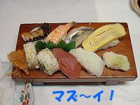 FUJIレストランでまずい寿司.JPG