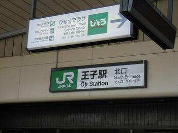 DSCN0010.JPG